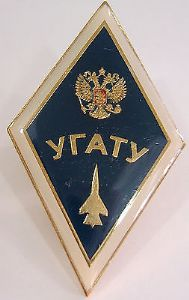 Russian Button Badge -Ufa City Technical University of Aviation